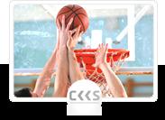Kurs na instruktora Koszykówki